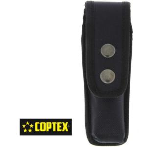 Coptex Etui für Taschenlampen 2